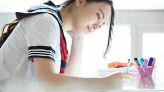 名門女子校の先生が教える女の子を伸ばすコツ