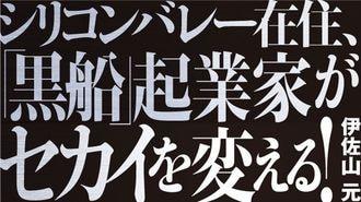 日本人には「先回り症候群」が多い!?