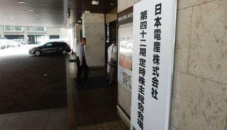 日本電産、「売上高10兆円」達成の現実度