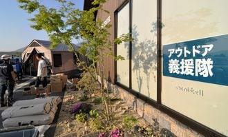 熊本地震で強力支援を展開した山のプロたち