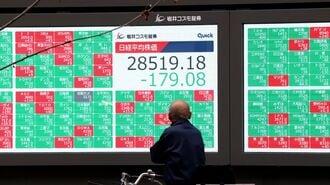 日銀が「大株主」になっている会社ランキング