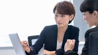 日本企業の「人事評価」に欠けている2つの視点