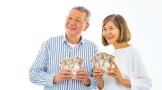「年収850万円超の人は増税」がなぜ妥当か