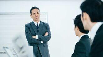 新人を潰す上司は叱り方の本質をわかってない