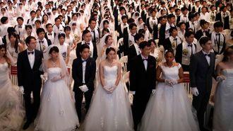 統一教会「合同結婚式」で結ばれる男女の思い