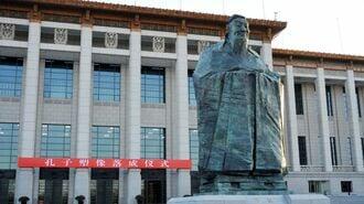 米排除「孔子学院」、日本で蠢く中国の宣伝工作