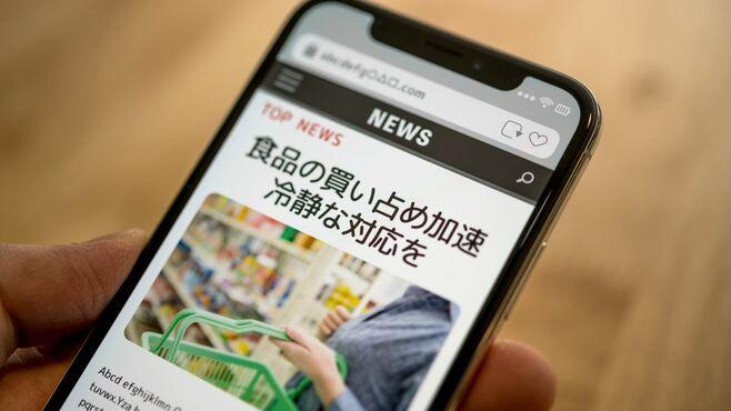 「コタツ記事」を重宝するWebメディアの大迷走