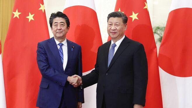 大国化した中国に日本はどう向き合うべきか