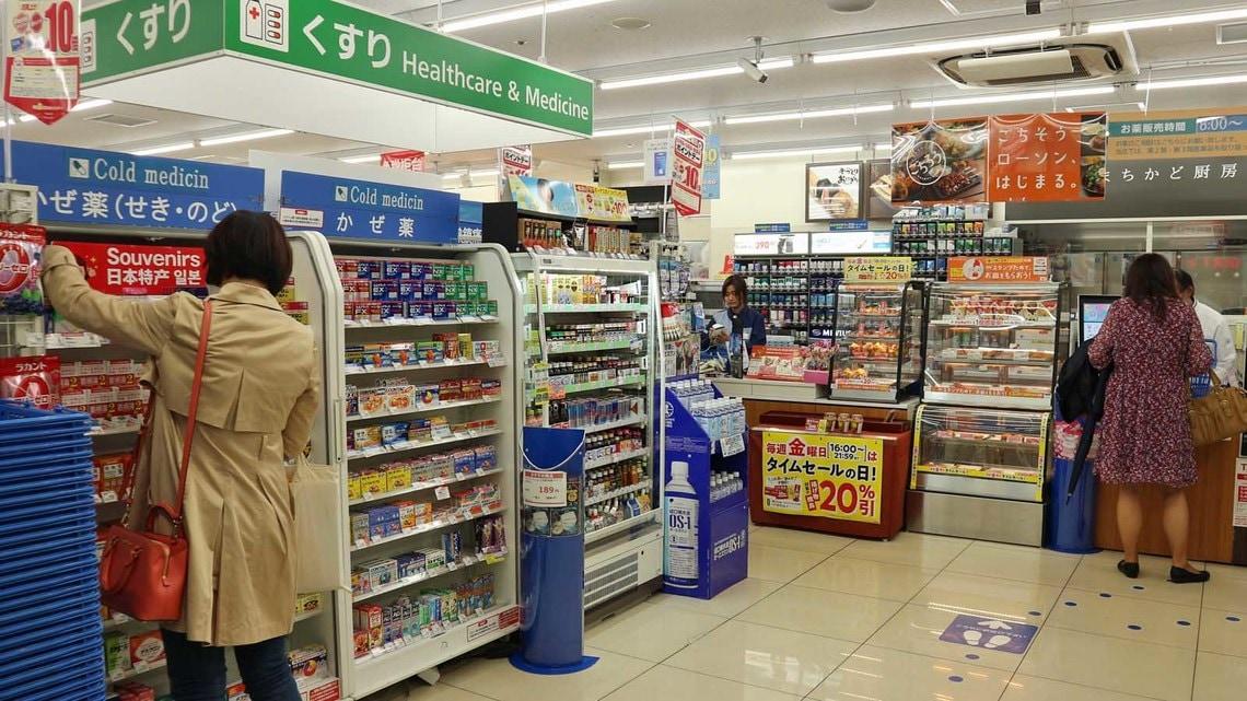 コンビニの「薬販売」は、なぜ広まらないのか | コンビニ | 東洋経済 ...