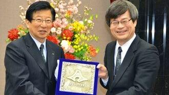 川勝知事が追及しない「日本学術会議」選考の謎