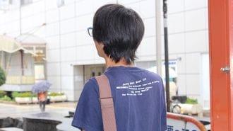37歳「学童指導員」、年収300万円生活の現実