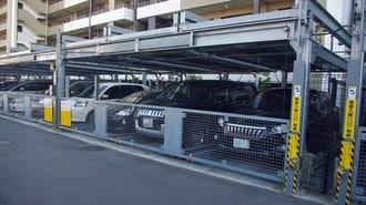 知られざる地雷、「マンションの駐車場」問題