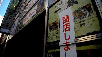 2階の飲食店が「美容整形」に変わる訳【動画】