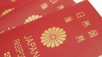 大量の「偽装日本人」が、安全保障を揺るがす