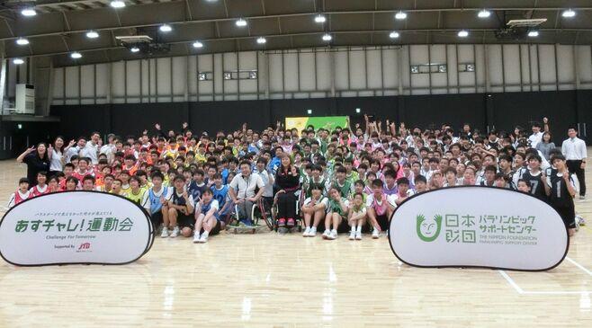 修学旅行生が東京で学ぶ「パラ運動会」の醍醐味