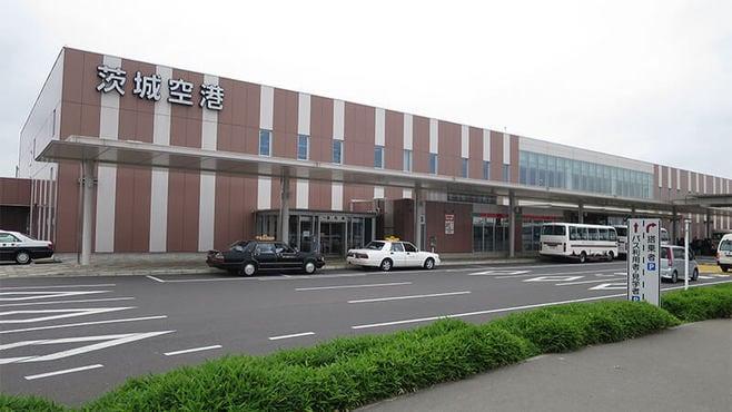 茨城空港、開港7年で見せ始めた意外な健闘