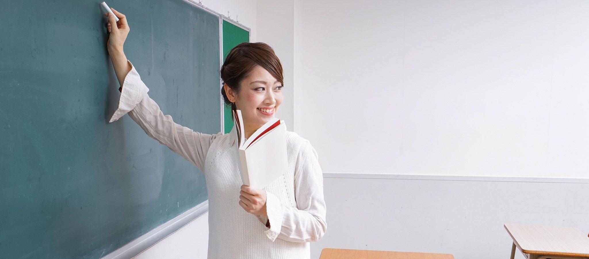 「教員に向けたアンケート2020年春」GIGAスクール構想、現場認知度は約50%