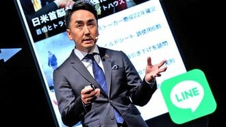 LINE出澤社長「AI革命はスマホ以上の威力だ」