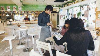 コロナ後「飲食店」復活に欠かせない4つの視点