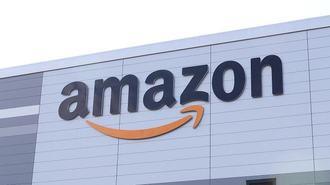 アマゾンがスタートアップ企業の支援を開始