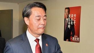 海江田氏の敗北は民主党にとって良いことだ