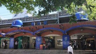 野球と役所の街、「関内」駅が直面する転換点