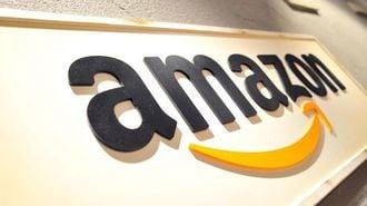 アマゾンのリアル侵食に小売りが対抗する手