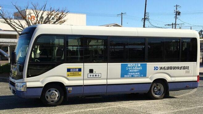 企業送迎バスを生活の足に「自動車の街」の実験