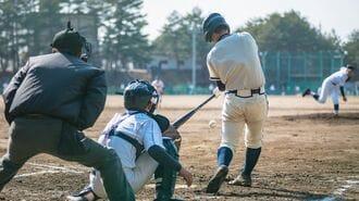 生徒自ら考える「慶應高野球部」の凄すぎる教育