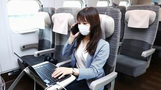 「新幹線オフィス」誕生、仕事場としての実力診断