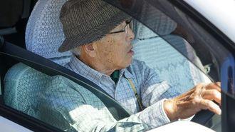 道交法の「認知症検査強化」で広がる波紋