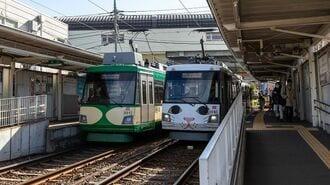 東急世田谷線、意外に「混んでいる」のはなぜ?