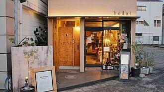 和歌山の「オンライン宿泊」がウケている理由