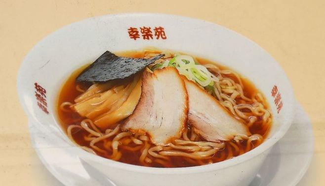 幸楽苑「290円ラーメン」販売中止の衝撃