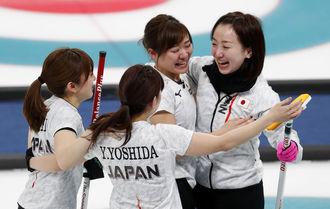 カーリング女子、日本が銅メダルを獲得