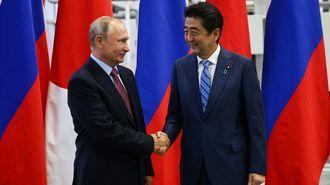 プーチンが「領土棚上げ」を口走った深刻事情
