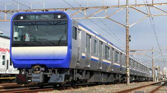 ついにデビュー、横須賀・総武快速「E235」の全貌