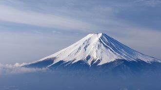 富士山観光争奪戦、静岡が山梨に大敗のワケ