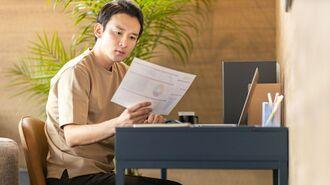 「テレワーク機能しない」旧来型日本企業の盲点