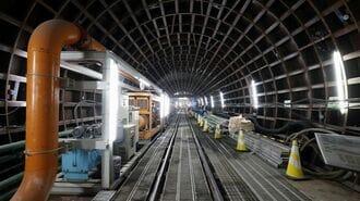 新横浜の地下深く、人知れず進む巨大鉄道工事
