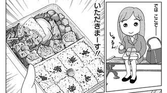 漫画!鉄道旅で食べるご飯はなぜウマいのか