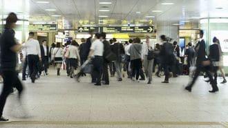 新宿駅に着いた客が乗り換える路線はここだ