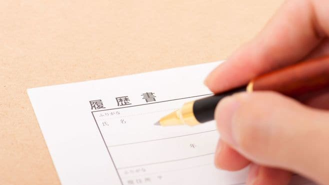 学歴や肩書にこだわる日本人の残念な選別眼