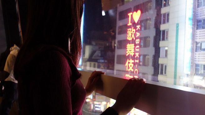 21歳医大生が「売春」にまで手を染めた事情