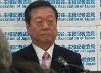 小沢一郎・民主党元代表が会見、マニフェストの順守を強調、菅政権を批判