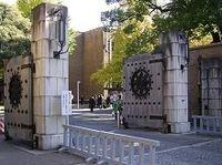 (第41回)日本の大学教育は社会の要請に無反応