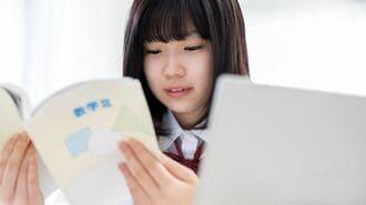 「6分の1公式」が中高生の将来の仕事を奪う悲劇