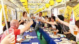 大盛況の「京急ビール電車」で起きた緊急事態