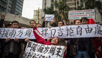 """中国共産党とメディアの""""仁義なき戦い"""""""
