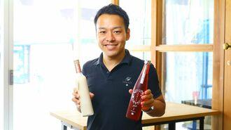 日本酒にボタニカルを足すと、こんなにうまい